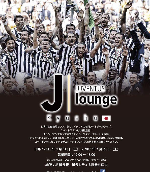 Juventus Lounge Kyushu