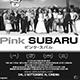 Pink Subaru