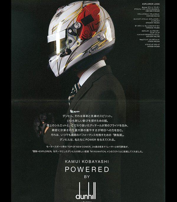 Compact – Kobayashi